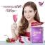 Wiwa Drink Up Collagen วีว่า ดริ้งค์ อัพ คอลลาเจน คอลลาเจนลดฝ้า ที่ดีที่สุด 550 บาท thumbnail 6