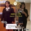 Luk Sam Rong ลูกสำรองลดน้ำหนัก แอลฟิน by ลูกสำรอง 10 แคปซูล thumbnail 3