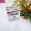 Magic ream Kuwait เมจิคครีม ครีมกลางวันคูเวต หัวเชื้อครีมสูตรเข้มข้น ให้ผิวขาวกระจ่างใส แบบธรรมชาติ thumbnail 5