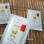 Banana Milk Powder ดีท็อกซ์นมกล้วย สูตรลดสิว ผิวขาวใส จากน้ำนมกล้วยญี่ปุ่น thumbnail 2