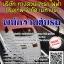 สรุปแนวข้อสอบ พนักงานขับรถ บริษัท ทางด่วนและรถไฟฟ้ากรุงเทพ จำกัด (มหาชน) thumbnail 1