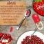 Strawberry Vitamin วิตามิน สตอเบอรี่ หน้าใส 1 ซอง 7 แคปซูล 50 บาท thumbnail 4