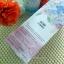 GDM Garden me Blossom Gel By ดีเจนุ้ย me เจลน้ำดอกไม้ 390 บาท ส่งฟรี thumbnail 3