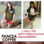 PANCEA COFFEE แพนเซีย คอฟฟี่ กาแฟลดน้ำหนัก สูตรเข้มข้น เร่งเผาผลาญไขมัน thumbnail 7