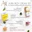 Aura Rich Aura Honey Gold Cream ครีมบำรุงน้ำผึ้งทองคำ ครีมออร่าริช 5 กรัม thumbnail 4
