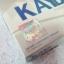 Kaybee Perfect เคบีเพอร์เฟค สารสกัดจากมะม่วงแอฟริกัน ขนาด10แคปซูล 290 บาท thumbnail 2