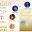 Donutt Collagen TriPeptide HACP โดนัท คอลลาเจน ไตรเปปไทด์ เอชเอซีพี 15 ซอง 350 บาท thumbnail 5
