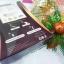 Sye S by Chame อาหารเสริมซายเอส ลดน้ำหนัก เชียร์ ฑิฆัมพร 10 ซอง 550 บาท thumbnail 4