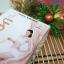 yuri seoulsecret อาหารเสริมลดน้ำหนักยูริ By โซลซีเคร็ท 20 แคปซูล 450 บาท thumbnail 4