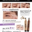 Babalah Long Lasting Tattoo Eyebrow Marker บาบาร่า ปากกาเมจิกสักคิ้ว ติดทนนาน 7 วัน thumbnail 3