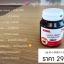 Shining L-GLUTA ARMONI แอล-กลูต้าอาโมนิ วิตามินเร่งขาว ดีกว่าวิตามินซีทั่วไป 10 เท่า thumbnail 5