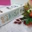 Donutt Cool LipoBelle Spray โดนัทท์ คูล ไลโปเบล สเปรย์ ปริมาณสุทธิ 150 ml. 600 บาท thumbnail 4