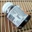 Blackmores Bio C 1000 mg. แบลคมอร์ส ไบโอ ซี 1000 มก. 31 เม็ด 245 บาท thumbnail 3