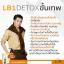 LB1 Detox แอลบีวัน ดีท็อกซ์ อาหารจุรินทรีที่ช่วยดีท๊อกลำใส้ให้สะอาด ช่วยระบบขับถ่ายให้ดีขึ้น thumbnail 2
