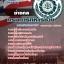 เก็งแนวข้อสอบช่างกล กรมการทหารช่าง thumbnail 1