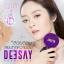 Deesay cosmetics แป้งดีเซย์ แป้งแก้มบุ๋ม thumbnail 1