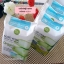 Baby Bright Aloe Vera Serum Wet Tissue เซรั่มทิชชู่ว่านหาง เช็ดทำความสะอาด พร้อมบำรุง thumbnail 1