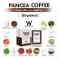 PANCEA COFFEE แพนเซีย คอฟฟี่ กาแฟลดน้ำหนัก สูตรเข้มข้น เร่งเผาผลาญไขมัน thumbnail 3
