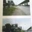 ขายที่ดิน ถนนบางนา-ตราด ตำบลบางสมัคร อำเภอบางปะกง จังหวัดฉะเชิงเทรา ขนาด 24 ไร่ 2 งาน 58 วา มีหมู่บ้านขนาดใหญ่ขนาบข้าง ใกล้เทศบาลตำบลบางสมัคร , ใกล้โครงการ TROPICANA thumbnail 7
