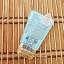 Cathy Doll Milky Splash Essence with Heot Gae Na Mu ครีมน้ำแตกซองฟ้า 225 บาท thumbnail 2