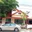 ขาย บ้าน หมู่บ้าน ปิ่นฤทัย คลอง 7 พท. 36 ตรว. ถ.เลียบคลอง 7 อ.หนองเสือ จ.ปทุมธานี บ้าน 1 ชั้นสร้างเต็มพื้นที่ งานสวย สะอาดงานเนี้ยบ ใกล้โลตัส บิ๊กซี มหาวิทยาลัยราชมงคลธัญญบุรี thumbnail 1
