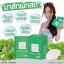 Vegetta Mask by Ami Skincare 25 g. เอมิ เวเก็ตต้ามาส์ค ผักสดเอมิ ขาว x10 thumbnail 3