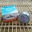 Money Rice Milk Sunscreen Cream SPF50PA+++ ครีมกันแดดน้ำนมข้าว กันแดดเนื้อใยไหม thumbnail 1