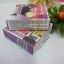 Babalah Refill UV 2Way SPF20 บาบาร่ารีฟิล ยูวี ทูเวย์ เอสพีเอฟ20 แป้ง Babalah ชนิดเติม 450 บาท thumbnail 3