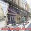 ขาย อาคารพาณิชย์ 3 ชั้น ซอยโพธิ์ปั้น ถนน อโศก-ดินแดง เขต ดินแดง ใกล้ ปากซอย ใกล้ 7-11 ใกล้ ไปรษณีย์ thumbnail 7