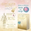 Donutt Collagen TriPeptide HACP โดนัท คอลลาเจน ไตรเปปไทด์ เอชเอซีพี 15 ซอง 350 บาท thumbnail 4