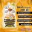 ครีมน้ำผึ้งมานูก้า RJK RealJoy Honey Cream อ่อนเยาว์ เรียบเนียน เฟิร์มกระชับ thumbnail 5