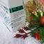 Donutt Cool LipoBelle Spray โดนัทท์ คูล ไลโปเบล สเปรย์ ปริมาณสุทธิ 150 ml. 600 บาท thumbnail 3