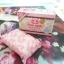 Pure Soap By Jellys สบู่เจลลี่ ลดฝ้า กระ จุดด่างดำ ลดการเกิดสิว 90 บาท thumbnail 1