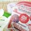 Strawberry Blink Serum เซรั่มสตรอเบอร์รี่หน้าใส ลดสิว ผิวขาวใส thumbnail 5