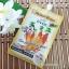 Fuji ginseng with snail cream ฟูจิจินเสงวิทสเนลครีม ครีมโสมทาฝ้าแดด 1 กล่อง 160 บาท thumbnail 1