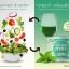Chloro Mint คลอโรมิ้นท์ ผลิตภัณฑ์เสริมอาหารคลอโรฟิลล์ ล้างสารพิษ 390 บาท thumbnail 6
