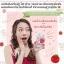 Smooto tomato bulgaria yogurt whitening soothing gel สมูทโตะ เจลมะเขือเทศ thumbnail 3