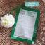 Vegetta Mask by Ami Skincare 25 g. เอมิ เวเก็ตต้ามาส์ค ผักสดเอมิ ขาว x10 thumbnail 2