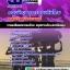 เก็งแนวข้อสอบกลุ่มตำแหน่งช่างยนต์ กองบัญชาการกองทัพไทย thumbnail 1