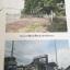 ขายที่ดิน ถนนบางนา-ตราด ตำบลบางสมัคร อำเภอบางปะกง จังหวัดฉะเชิงเทรา ขนาด 24 ไร่ 2 งาน 58 วา มีหมู่บ้านขนาดใหญ่ขนาบข้าง ใกล้เทศบาลตำบลบางสมัคร , ใกล้โครงการ TROPICANA thumbnail 16