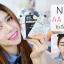Nami Make Up Pro CC Ready Cushion นามิ เมค อัพ โปร ซีซี เรดดี้ คูชั่น เนียนใส ไม่ง้อพัฟ 190 บาท thumbnail 6