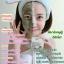 มาร์คหน้ากากฟองน้องหมู Elizavecca Milky Piggy Carbonated Bubble Clay Mask 100 g. thumbnail 3