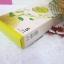 Chular Chular Detox by Kalow ชูลา ชูล่า ดีท็อกซ์ ใยอาหารจากธรรมชาติ ล้างลำไส้ ขนาด 5 ซอง thumbnail 3