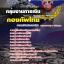 เก็งแนวข้อสอบกองบัญชาการกองทัพไทย กลุ่มงานการเงิน 2560 thumbnail 1