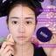 Deesay cosmetics แป้งดีเซย์ แป้งแก้มบุ๋ม thumbnail 3