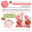 Smooto Tomato Collagen White Serum สมูทโตะ โทเมโท คอลลาเจน ไวท์ เซรั่ม 6 ซอง 175 บาท thumbnail 4
