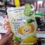 Smooto Lemon – C Snail Soothing Gel สมูทโตะ เลมอน-ซี สเนล ซูทติ้ง เจล 1 กล่อง 6 ซอง 234 บาท thumbnail 1