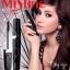 Mistine Pro Long Big Eye Mascara มิสทีน โปรลอง บิ๊ก อาย มาสคาร่า ปู ไปรยา 140 บาท thumbnail 1