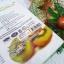 Phytovy ผลิตภัณฑ์เสริมอาหารไฟโตวี่ ดีท็อกซ์ลำไส้ ดื่มง่าย อร่อย ผลลัพธ์ดี 790 บาท thumbnail 3
