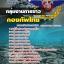 เก็งแนวข้อสอบกองบัญชาการกองทัพไทย กลุ่มงานการข่าว 2560 thumbnail 1